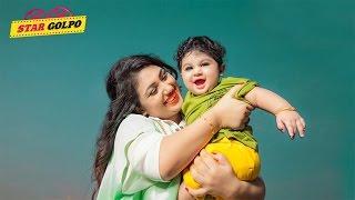 আব্রাহামকে কোলে নিলে ভুলে যাই আমি একজন অভিনেত্রী , একি বললেন আপু বিশ্বাস   Bangladesh Media News