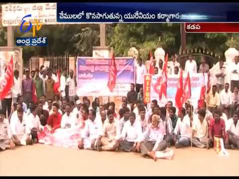 Workers Stages Protest In A Uranium Factory In Vemula Of Kadapa District; Demands To Solve Problems