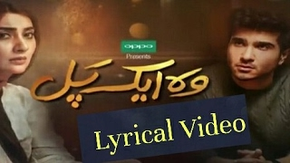 download lagu Wo Ek Pal Ost -nabeel Shaukat-hum Tv gratis