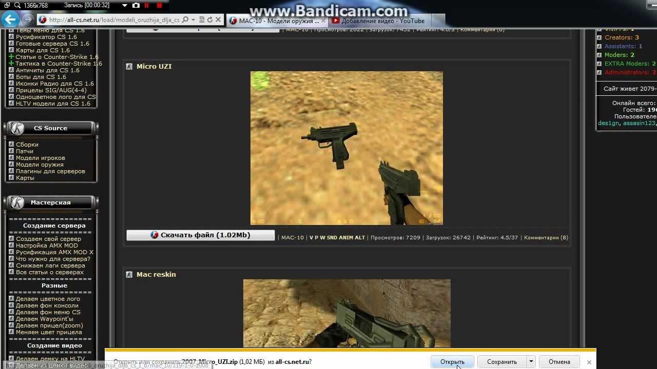 Как установить модельку игрока в кс го - de_dust2_long classic cs go