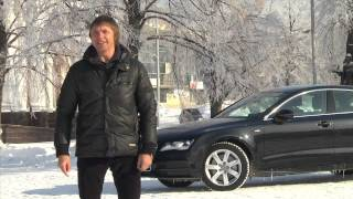 тест Audi A7 Sportback   www.skorost-tv.ru