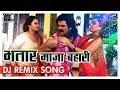 Khesari Lal Yadav - Bhataar Maja Bahari Marbe Kari DJ Remix Song | Bhojpuri Video Songs 2017 MP3