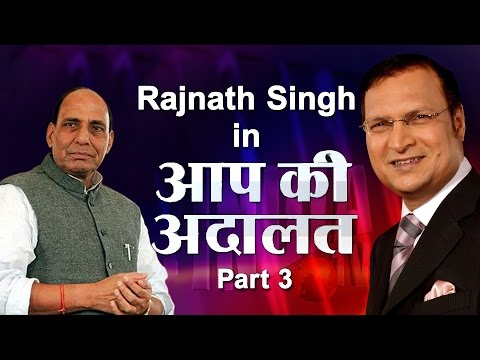 Aap Ki Adalat - Rajnath Singh, Part 3