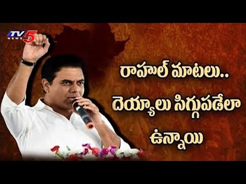 Minister KTR Counters to T Congress and TBJP Leaders | TV5 News