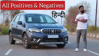 Maruti S-Cross Long Term Review - All Your Questions Answered!