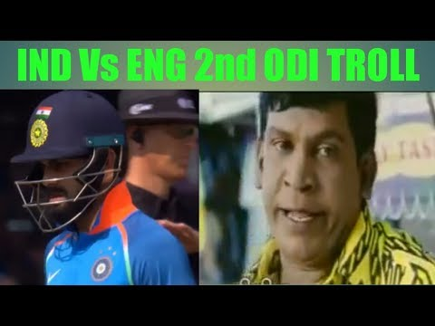 ind vs eng 2nd odi  match  troll || memes today