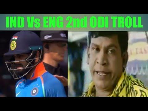 ind vs eng 2nd odi  match  troll || memes today