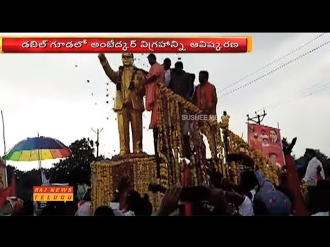 Paripoornananda Swami Inaugurated Ambedkar Statue At Dabilguda | Ranga Reddy || Raj News