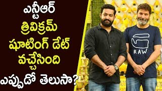 NTR And Trivikram Movie Shooting Starts Date Fixed