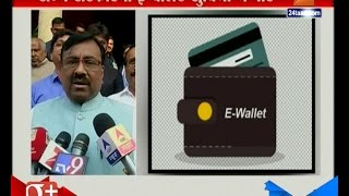 State Goverment To Start Maha Wallet In Competation To Private E Wallet