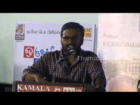 Karu. Pazhaniappan speech at Oruvar Meethu Iruvar Sainthu Audio...