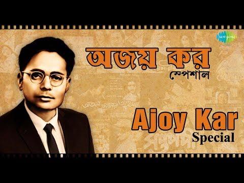 Weekend Classic Radio Show | Ajoy Kar  | Kichhu Galpo, Kichhu Gaan | RJ Dev