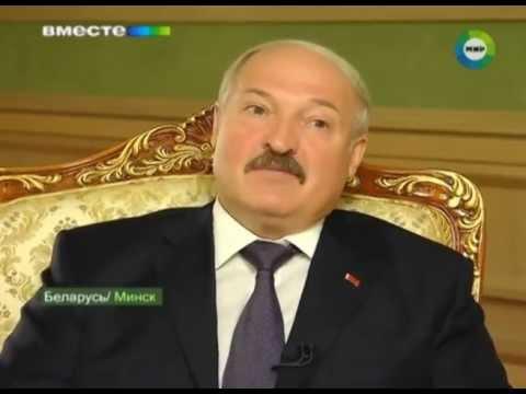 лукашенко о СНГ, сыне и Саакашвили