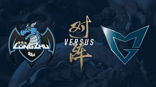 LZ vs. SSG | Quarterfinals Game 2 | 2017 World Championship | Longzhu Gaming vs Samsung Galaxy