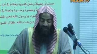 Sheikh Tusif ur rehman Rashdi part 3