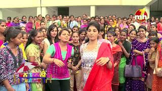 Tamasha Performance By Students In Canteeni Mandeer || Ravneet || MH One