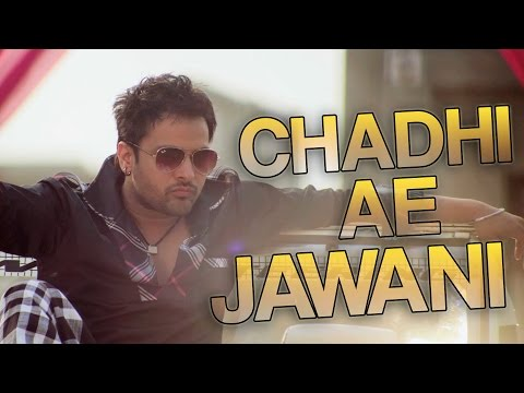 Chadhi Ae Jawani | Goreyan Nu Daffa Karo | Amrinder Gill | Releasing On 12th September 2014 video