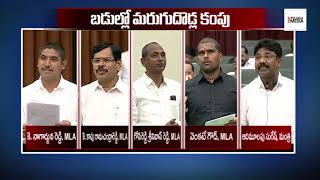AP Assembly War | Assembly on Schools Toilets at AP Assembly 15th July 2019 | Top Telugu Media
