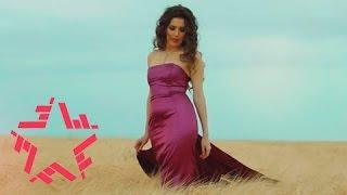 Izabella (Изабелла) - Моя Армения