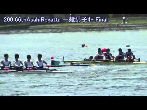 第66回朝日レガッタ4+決勝 36年ぶりの優勝