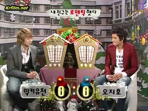 [Vietsub] Happy Together Friends - Micky Yoochun 2006-12-21_ Part 1/3