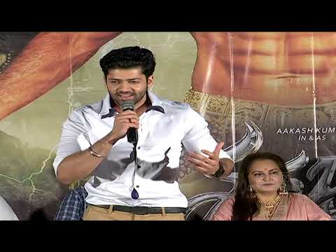 Sarabha Movie Trailer Launch Event | Aakash Sehdev | Mishti | 2018 Latest Movies | ABN Entertainment