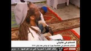 Channel BBC speak to spread islam in haiti (arabic-english)