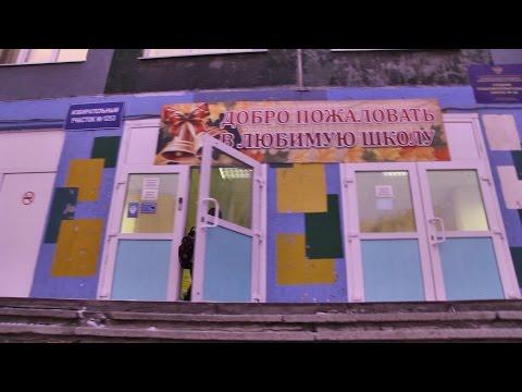 В школе Екатеринбурга введен спецрежим из - за кори