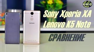 Сравнение Sony Xperia XA и Lenovo K5 Note [Цифрус]