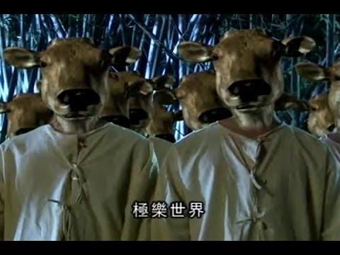 Phim Phật Giáo: Giải Oan