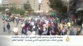 قتيلان برصاص الأمن المصري أثناء فض مظاهرات لدعم الشرعية