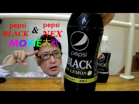 Pepsi Black lemon