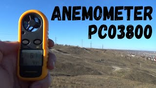 СУПЕР Анемометр PC03800 + ТЕСТ!!!!!!!! Aliexpress