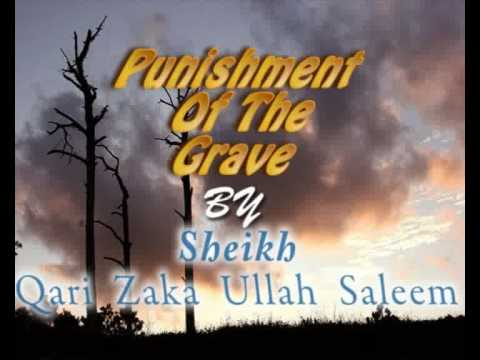 Qabar Ka Azaab 1 Of 9 Urdu video
