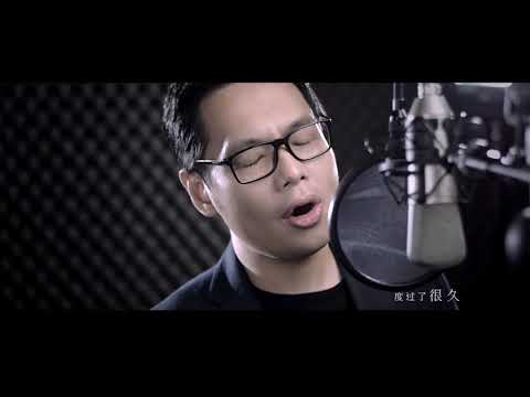 I AM HOME - Irvyn Wongso (Chinese Version) - True Direction.