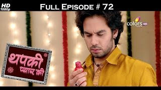 Thapki Pyar Ki - 15th August 2015 - थपकी प्यार की - Full Episode (HD)