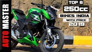 Best 250 cc Bikes In India 2019  | Best 250 cc Motorcycle In India 2019 | 250cc bikes india price