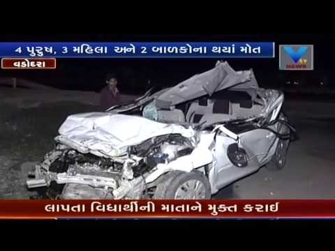 Vadodara Surat Highway car Accident,  9 People dead