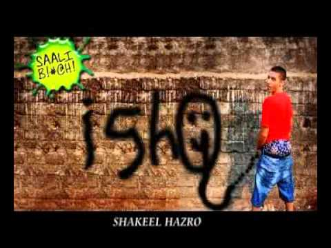 Mere Siva Dj Ish N Rmx Full Song Hd   Saali Bitch Ishq Bector 2011 video