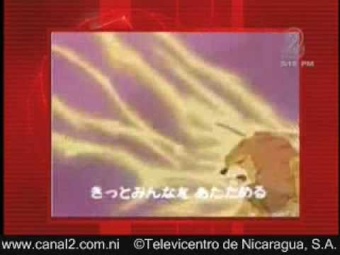 Recordando la infancia, NNN, Nicaragua News Network