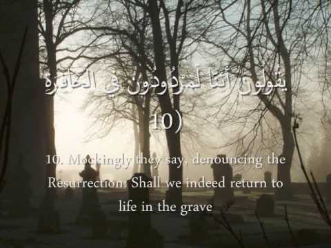Surah an-Nazi^at (79) - Recitation by Qari
