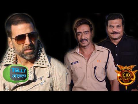 Watch Cid Featuring Khiladi Akshay Kumar & Singham Ajay Devgn - Sony Tv video