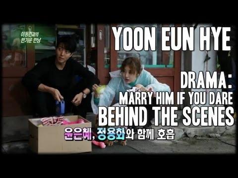 미래의선택 Marry Him If You Dare BTS - 윤은혜 Yoon Eun Hye & 이동건 Lee Dong Gun 130921