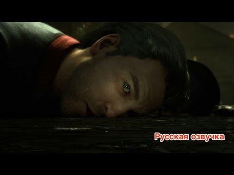 Murdered: Soul Suspect - Official E3 2013 Trailer (на русском)