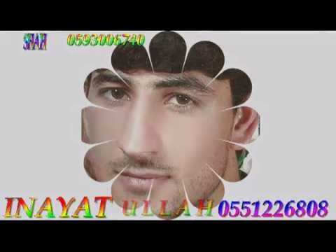Damsaz Marwat New Song 2013 video