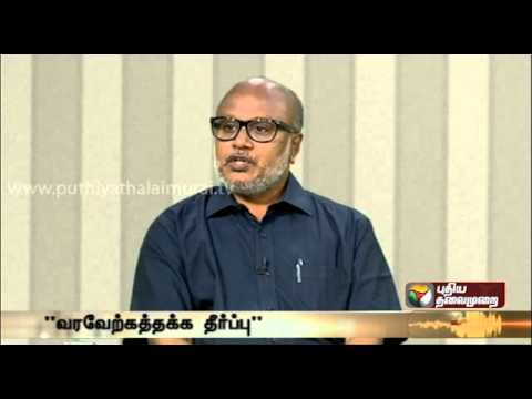 Nerpada Pesu - Debate on whether elimination of Politicians with Crime Records possible? - Part 1