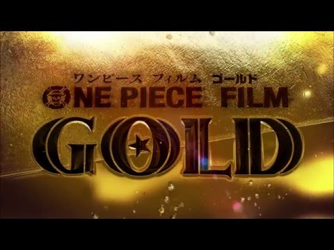 ONE PIECE FILM GOLD 予告編 2016.7.23(sat)ROADSHOW