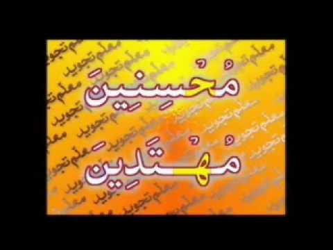 Learn Quran Easy Lession 6 (b)