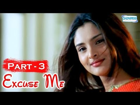 Excuse Me - Hot Kannada Movie - part 3 of  17