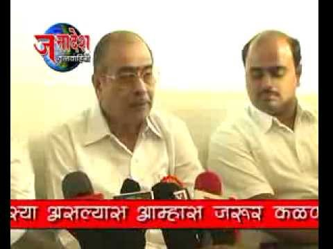 News 20 12 2013  Shree Nanasaheb Dharmadhikari  Pratishtan Mahaarogya Shibir video